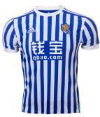 Camiseta Real Sociedad
